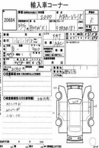 Аукционный лист BMW X1
