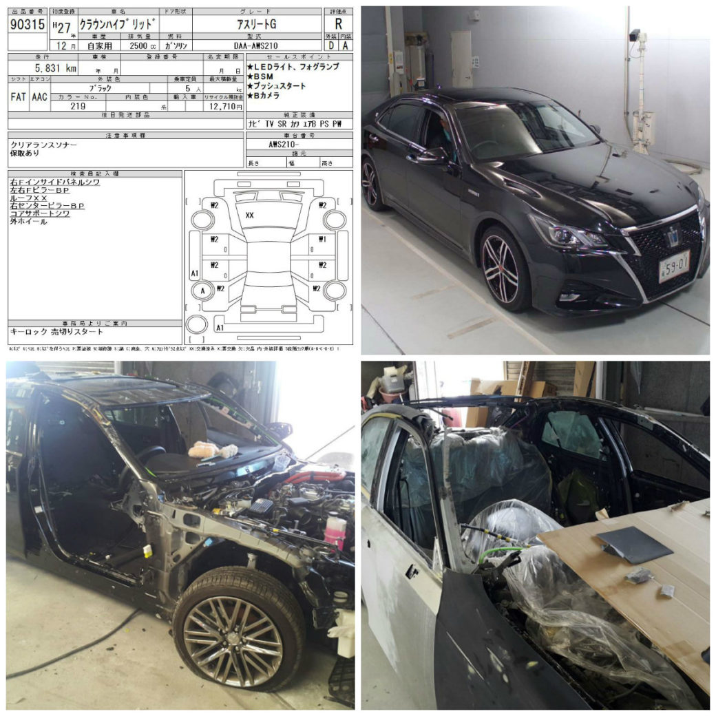 Toyota Crown подготовка к аукциону